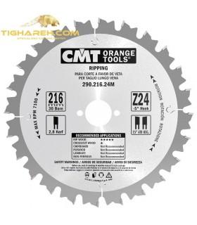 تیغ اره دیسکی الماسه چوب بر CMT 250×30×2.8-Z24