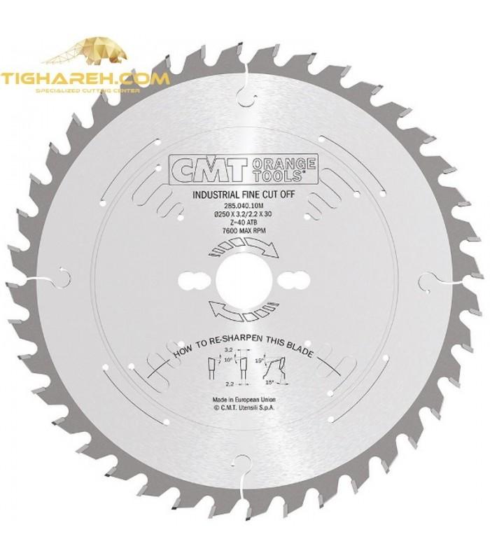 تیغ اره دیسکی الماسه چوب بر CMT 250×30×3.2-Z40