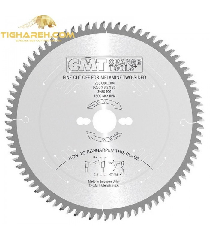 تیغ اره دیسکی الماسه تیز بر CMT 250×30×3.2-Z80