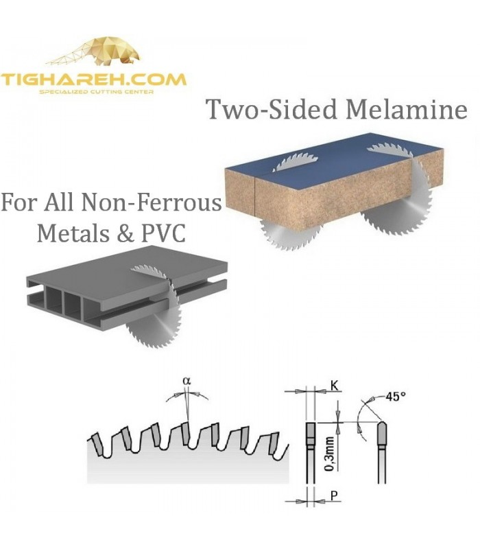 تیغ اره دیسکی الماسه آلومینیوم بر CMT 450×32×3.8-Z108