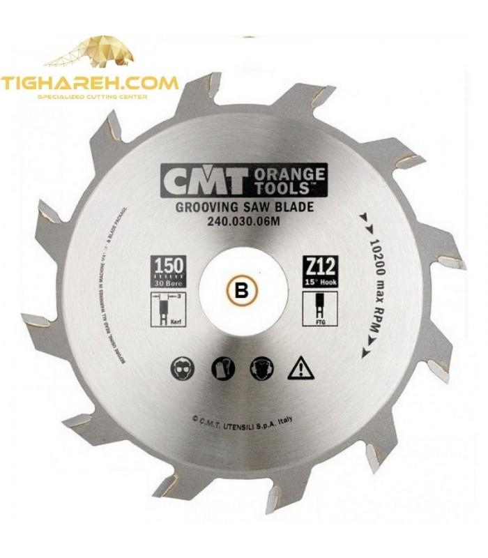 تیغ اره دیسکی الماسه شیار زن CMT 150×35×5.0-Z12