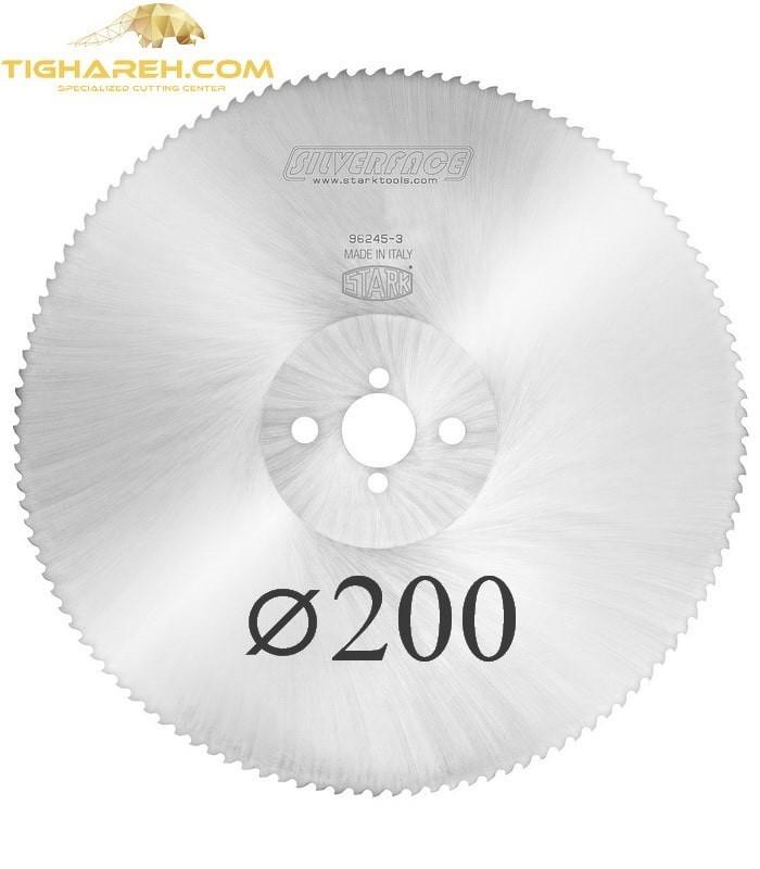 STARK - HSS Aluminum ⌀ 200