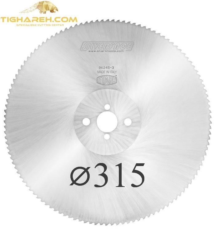 STARK - HSS Aluminum ⌀315