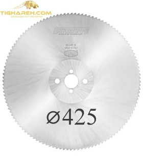 STARK - HSS Aluminum ⌀425