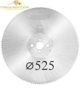STARK - HSS Aluminum ⌀525