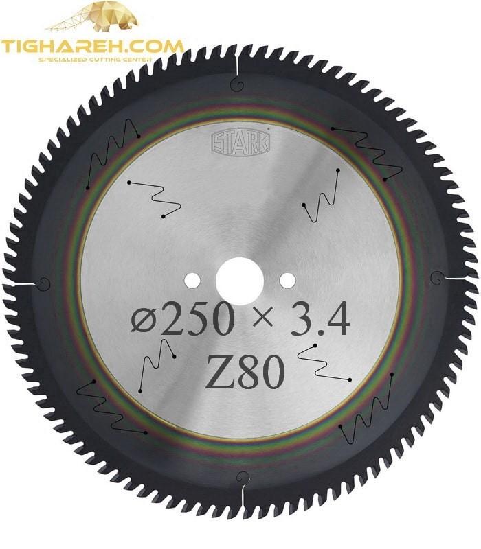 تیغ اره دیسکی الماسه آلومینیوم بر STARK 250×32×3.4Z80
