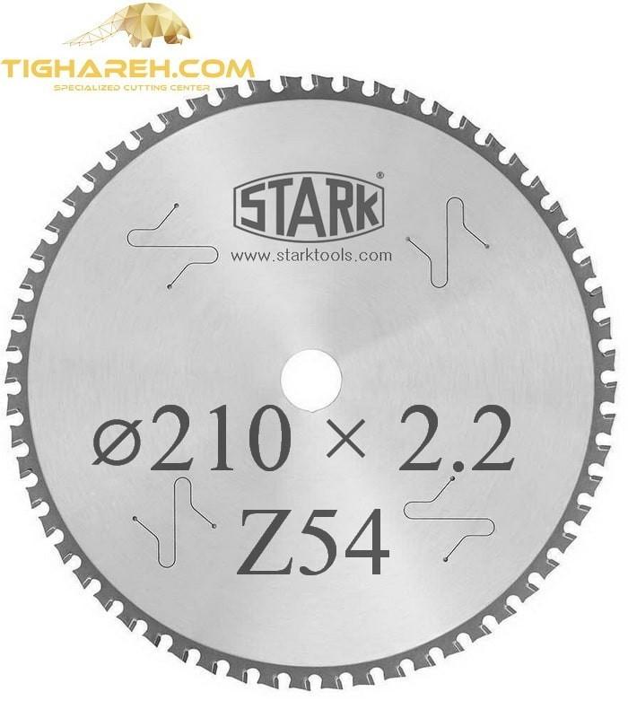 تیغ اره دیسکی الماسه جنرال STARK 210×30×2.2Z54