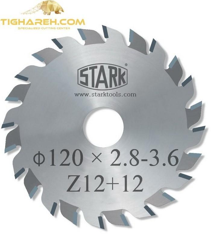 تیغ اره دیسکی الماسه خط زن دو تکه  STARK 120×20×2.8-3.6-Z12+12