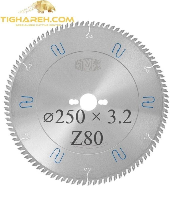 تیغ اره دیسکی الماسه کورین STARK 250×30×3.2-Z80