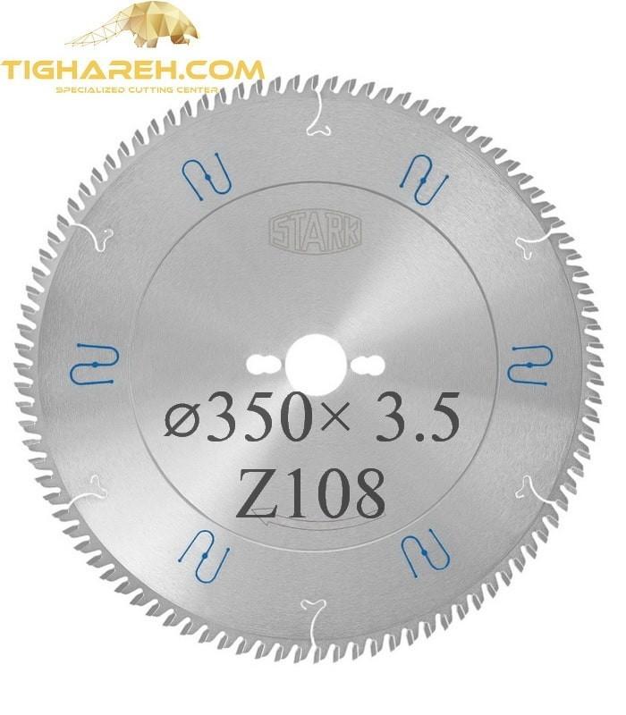تیغ اره دیسکی الماسه کورین STARK 350×30×3.5-Z108
