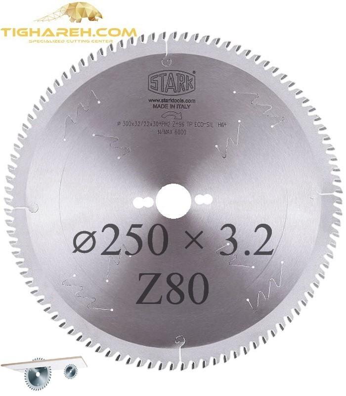 تیغ اره دیسکی الماسه ام دی اف بر STARK 250×30×3.2-Z80