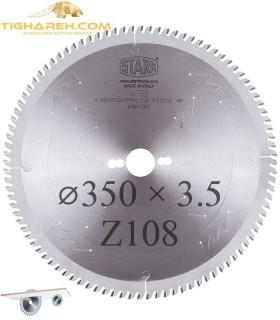 تیغ اره دیسکی الماسه ام دی اف بر  STARK 350×30×3.5-Z108