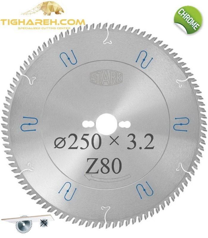 تیغ اره دیسکی الماسه ام دی اف بر کروم سوپر کات STARK 250×30×3.2-Z80