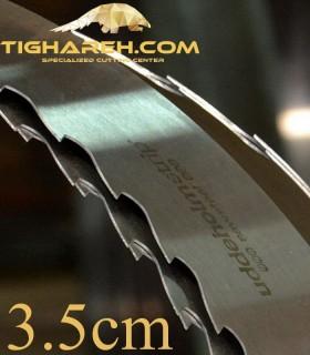 تیغ اره نواری چوب بری سه صفر عرض 3.5 سانتیمتر UDDEHOLM