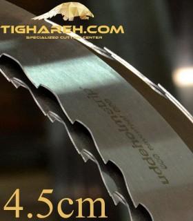 تیغ اره نواری چوب بری سه صفر عرض 4.5 سانتیمتر UDDEHOLM