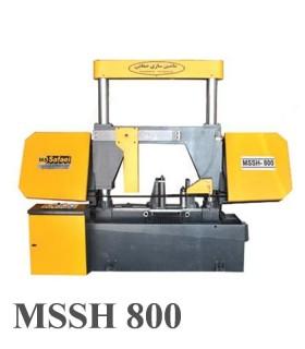 ار نواری ستونی نیمه اتوماتیک MSSH 800