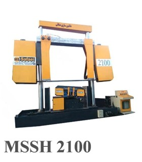 ار نواری ستونی نیمه اتوماتیک MSSH 2100