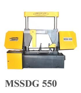 اره نواری ستونی زاویه زن MSSDG 550