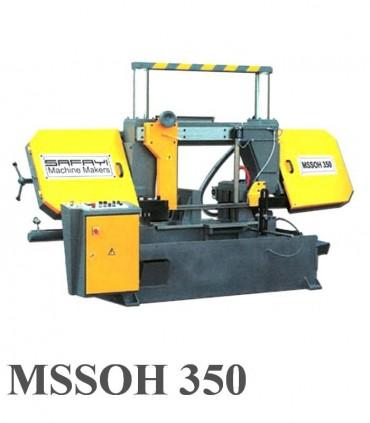 اره نواری ستونی اتوماتیک MSSOH 350