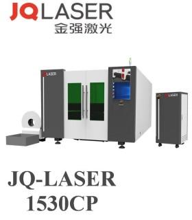 دستگاه لیزر ورق 2 کیلو وات - JQ Laser 1530CP