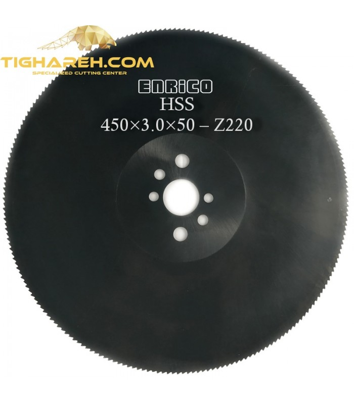 تیغ اره دیسکی HSS  آهن بر ENRICO - 450×3.0×50-Z220