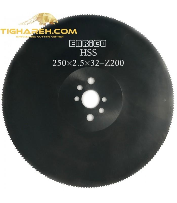 تیغ اره دیسکی HSS آهن بر ENRICO - 250×2.5×32-Z200