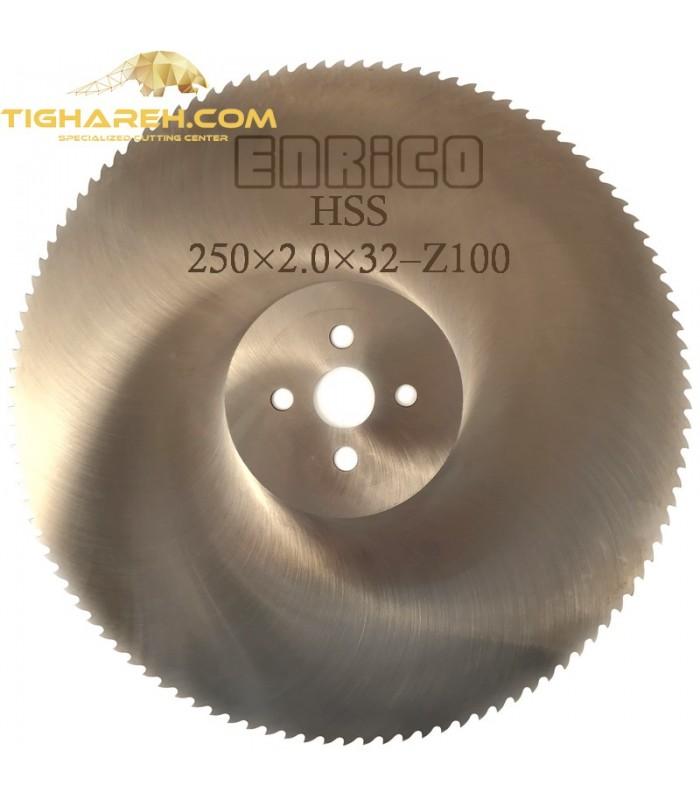 تیغ اره دیسکی HSS  آلومنیوم بر ENRICO - 250×2.0×32-Z100