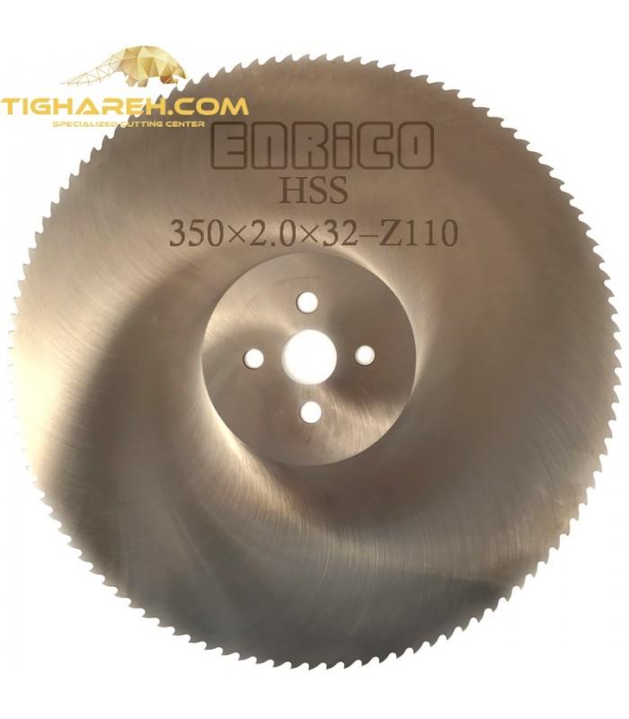 تیغ اره دیسکی HSS/DMO5  آلومنیوم بر ENRICO - 350×2.0×32-Z110