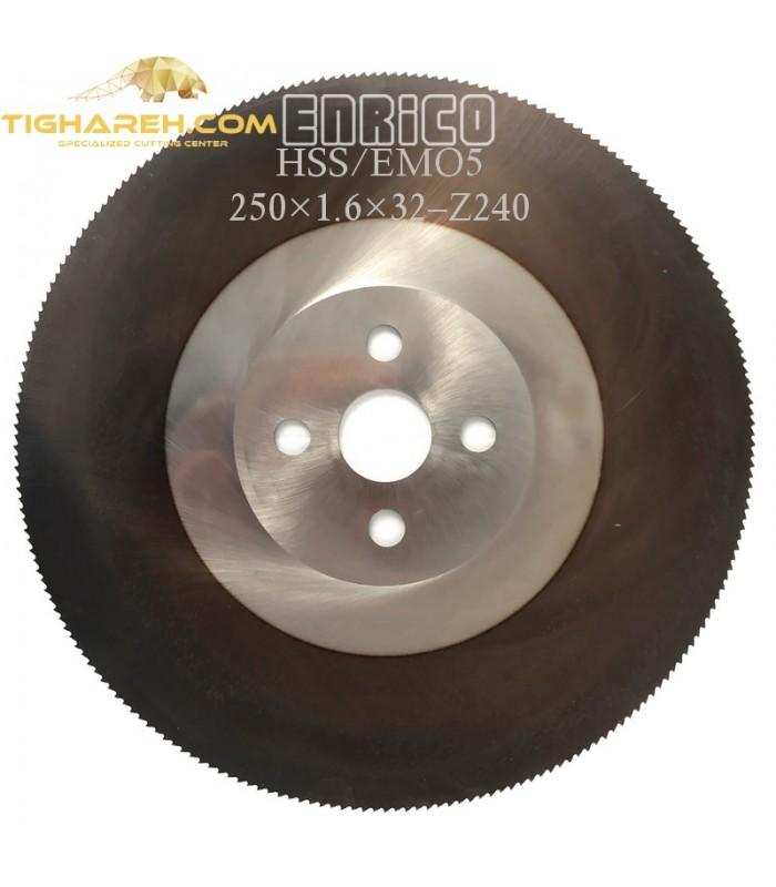تیغ اره دیسکی HSS/EMO5 فولاد و استیل بر ENRICO - 250×1.6×32-Z240