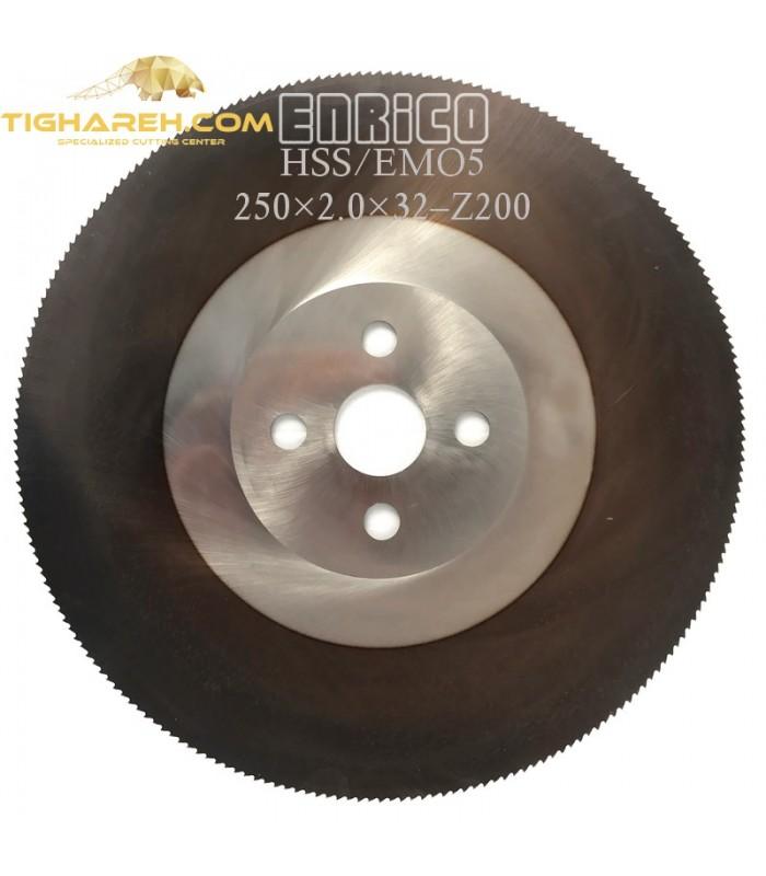 تیغ اره دیسکی HSS/EMO5 فولاد و استیل بر ENRICO - 250×2.0×32-Z200