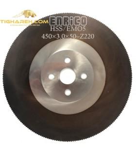 تیغ اره دیسکی HSS/EMO5 فولاد و استیل بر ENRICO - 450×3.0×50-Z220