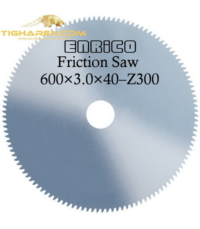 تیغ اره دیسکی آتشی ENRICO - 600×3.0×40-Z300