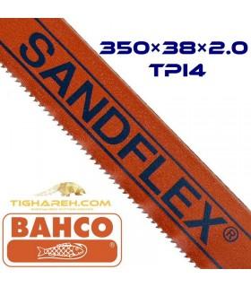تیغ اره لنگ بی متال BAHCO 350×38×2 - TPI4