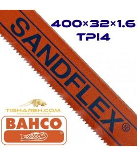 تیغ اره لنگ بی متال BAHCO 400×32×1.6-TPI4