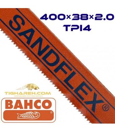 تیغ اره لنگ بی متال BAHCO 400×38×2-TPI4