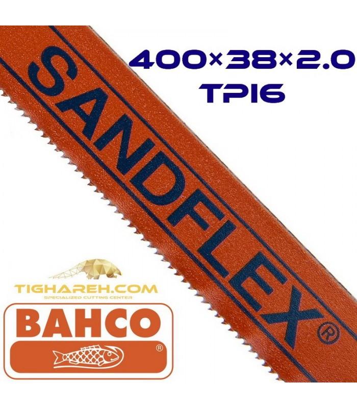 تیغ اره لنگ بی متال BAHCO 400×38×2-TPI6