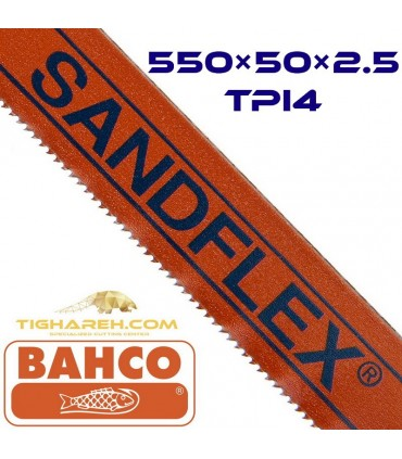 تیغ اره لنگ بی متال BAHCO 550×50×2.5-TPI4