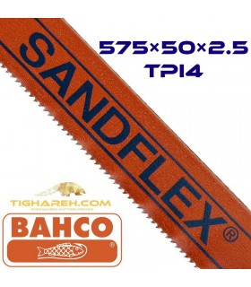 تیغ اره لنگ بی متال BAHCO 575×50×2.5-TPI4