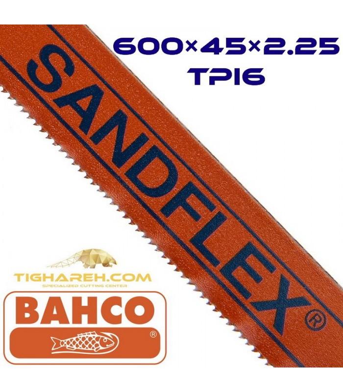 تیغ اره لنگ بی متال BAHCO 600×45×2.25-TPI6