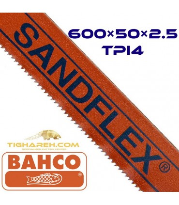 تیغ اره لنگ بی متال BAHCO 600×50×2.5-TPI4