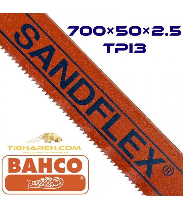 تیغ اره لنگ بی متال BAHCO 700×50×2.5-TPI3