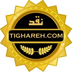 شرایط فروش و قیمت تیغ اره دیسکی ام دی اف بر اونسی قطر 230
